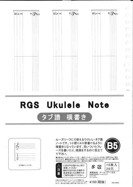 ROS00206