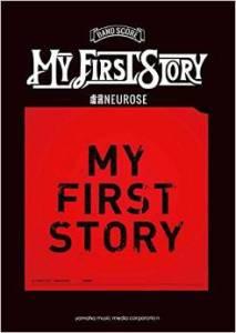 MyFirstStory