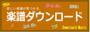 download-ai