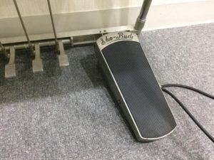 volumepedal